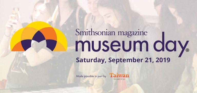 Smithsonian Magazine Museum Day Free Admission on September 21, 2019