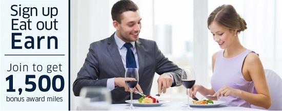 MileagePlus Dining
