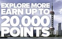 Club Carlson Members Earn 20,000 Bonus Gold Points