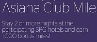 SPG 1,000 Asiana Club Bonus Miles