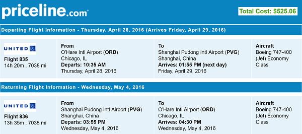 Priceline non stop round trip flights chicago to shanghai for Cheap round trip flights from chicago