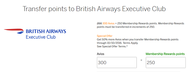 British Airways Promotion