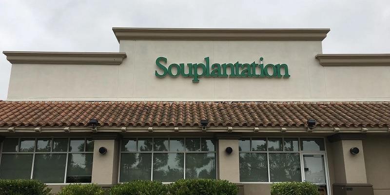 Souplantation Restaurant Intro Photo