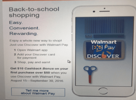 walmart incentive pay Walmart is dedicated to cultivating a culture of integrity and ethical behavior at all times.