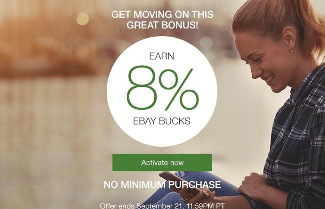 ebay-buck-9-21