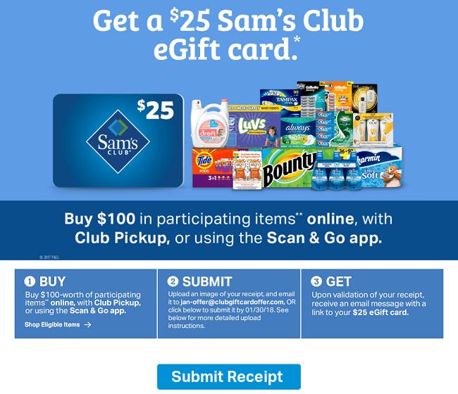 Sams club coupon 2018