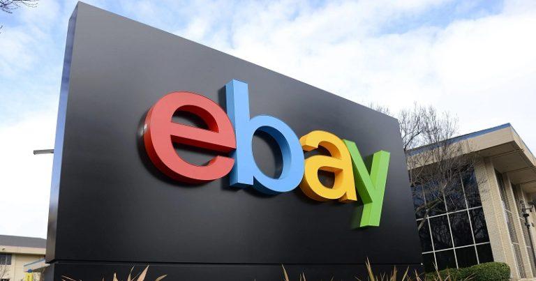 Ebay Playstation Promotion