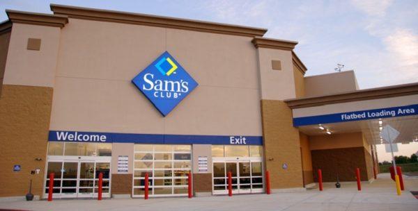 Sam's Club promotion