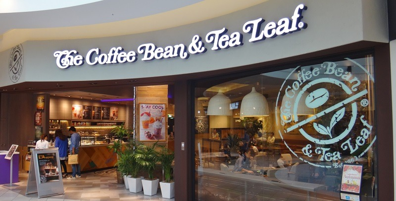 Find the latest deals and promotions from The Coffee Bean & Tea Leafn