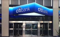 Citi Dividend First Quarter