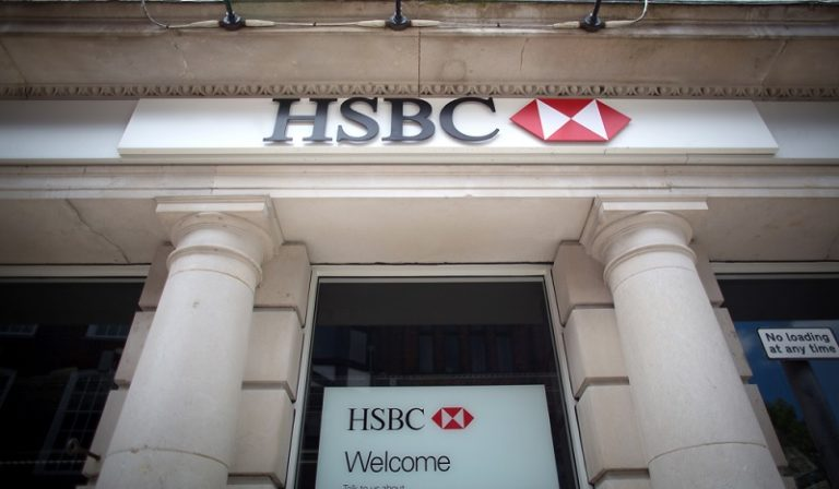 HSBC Bank Advance Checking account bonus promotion