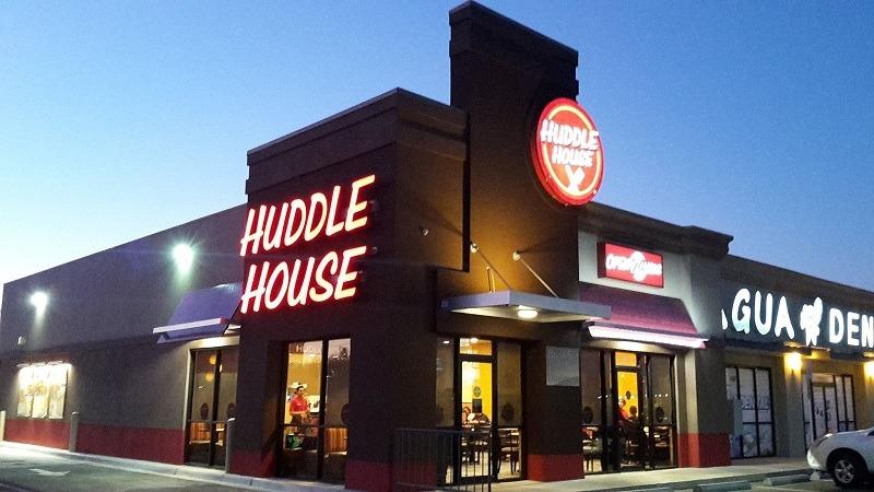 Huddle House coupon promotion