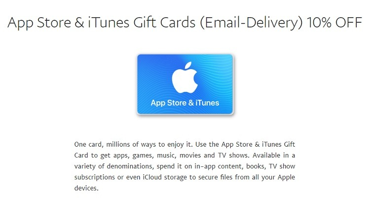PayPal Digital Gifts Promotions, Promo Codes, Coupons