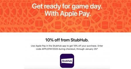 StubHub Promotions