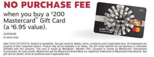 Staples Mastercard GC Promotion