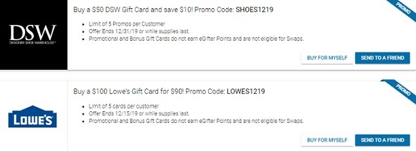 egifter dsw lowes gift card