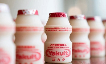 Sprouts Free Yakult Coupon Promotion
