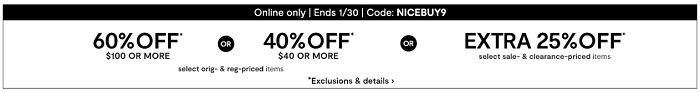 JC Penny Up to 60 Percent Off Coupon Promotion