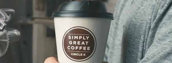sprint circle free medium coffee